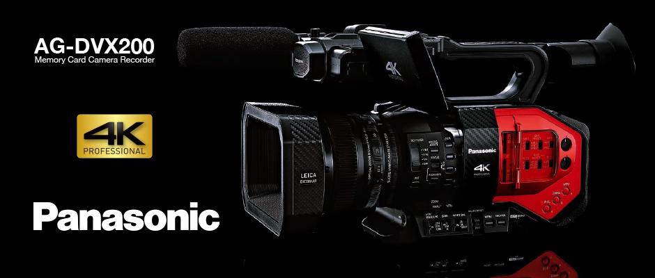 Panasonic-AG-DVX200-Slider1