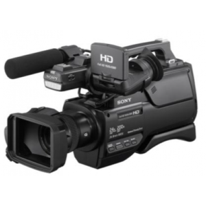 Photo of Sony HXR-MC2500 videocamera
